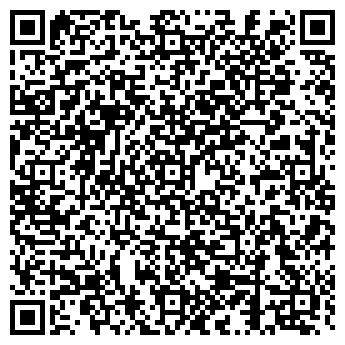 QR-код с контактной информацией организации БУЗУЛУКСКИЙ МОЛКОМБИНАТ, ОАО