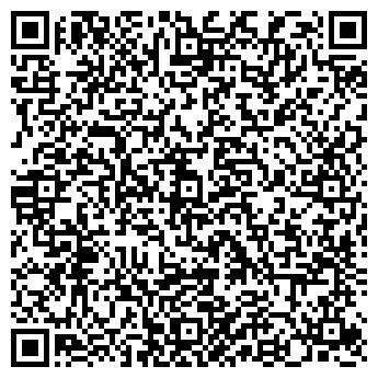 QR-код с контактной информацией организации РОСГОССТРАХ СПАССКИЙ ФИЛИАЛ