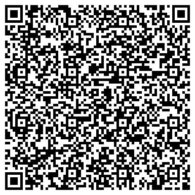 QR-код с контактной информацией организации ИЛИШЕВСКАЯ СПЕЦИАЛЬНАЯ (КОРРЕКЦИОННАЯ) ШКОЛА-ИНТЕРНАТ