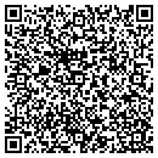 QR-код с контактной информацией организации ПРАВДА КОЛХОЗ