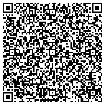 QR-код с контактной информацией организации АСТАНА,-НАН ТОО РЕГИОНАЛЬНОЕ ПРЕДСТАВИТЕЛЬСТВО В КОКШЕТАУ