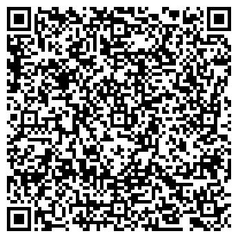 QR-код с контактной информацией организации ИЛИШЕВСКИЙ ЛЕСОПУНКТ