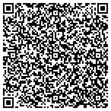QR-код с контактной информацией организации ТАТАВТОДОР ПРСО ВЕРХНЕ-УСЛОНСКИЙ ФИЛИАЛ, ОАО