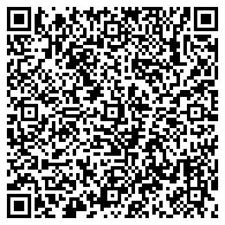 QR-код с контактной информацией организации ОПС КОРГУЗА