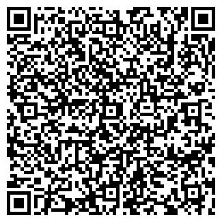QR-код с контактной информацией организации ОПС КУРАЛОВО
