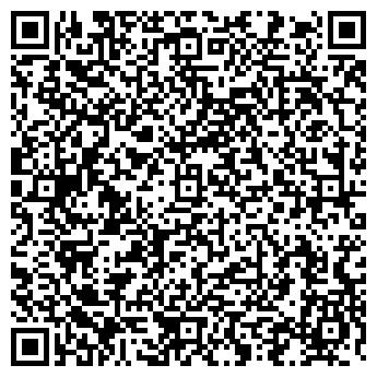 QR-код с контактной информацией организации МАКУЛОВСКОЕ ПУ-101