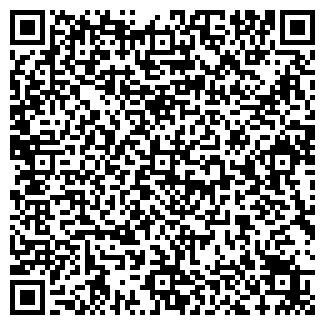 QR-код с контактной информацией организации ЕНБЕК КОКШЕТАУ РГП ТОО ФИЛИАЛ