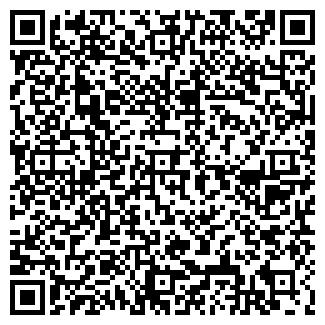 QR-код с контактной информацией организации ЗАБОТА ГОСТИНИЦА