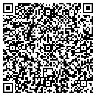 QR-код с контактной информацией организации ЛЕСНОЙ КРАЙ