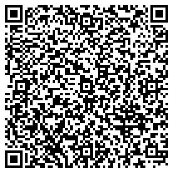 QR-код с контактной информацией организации ВЕШКАЙМА АВТОВОКЗАЛ