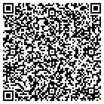 QR-код с контактной информацией организации СТЕМАССКАЯ СРЕДНЯЯ ШКОЛА