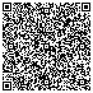 QR-код с контактной информацией организации ВОЛЖСКОЕ КОЛЛЕКТИВНО-ДОЛЕВОЕ ПРЕДПРИЯТИЕ
