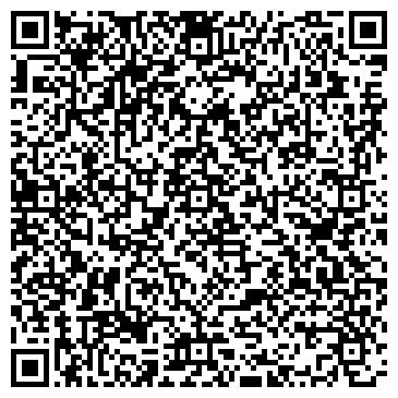 QR-код с контактной информацией организации ДРУЖБА КОЛЛЕКТИВНО-ДОЛЕВОЕ ПРЕДПРИЯТИЕ
