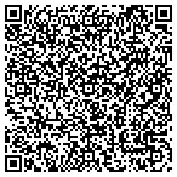 QR-код с контактной информацией организации ОТЫМБАЛЬСКОЕ КОЛЛЕКТИВНО-ДОЛЕВОЕ ПРЕДПРИЯТИЕ