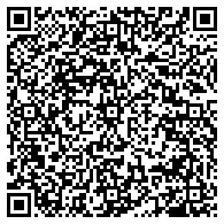 QR-код с контактной информацией организации ВОЛЖСКОЕ ПРЕДПРИЯТИЕ