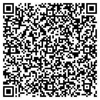 QR-код с контактной информацией организации ГРАН, ОАО
