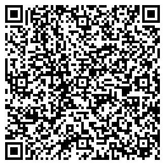 QR-код с контактной информацией организации ТК АЙСБЕРГ