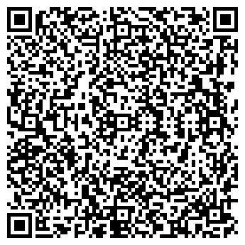 QR-код с контактной информацией организации ПОЖТЕХНИКА ООО