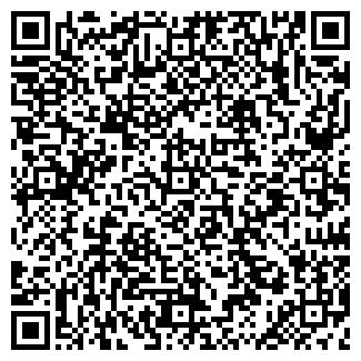 QR-код с контактной информацией организации АРИАДА, ЗАО