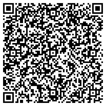 QR-код с контактной информацией организации БИБЛИО-ТРЭВЕЛ