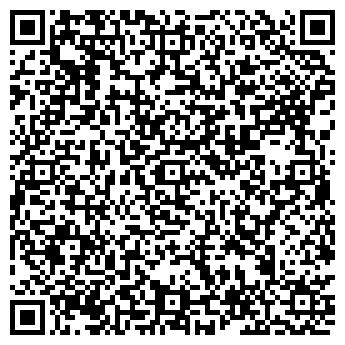 QR-код с контактной информацией организации ВОРОТЫНСКОЕ ПАП