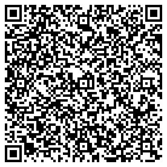 QR-код с контактной информацией организации БЕЛАВСКИЙ КОЛХОЗ, ОАО