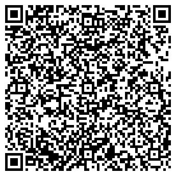 QR-код с контактной информацией организации ВОРОТЫНСКИЕ САЙТЫ