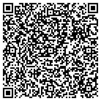 QR-код с контактной информацией организации ВАСИЛЬСУРСКИЙ ДОМ ОТДЫХА