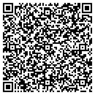 QR-код с контактной информацией организации ООО РЕГИОНСТРОЙГАЗ