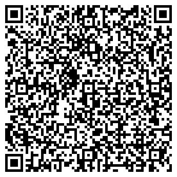 QR-код с контактной информацией организации ТАТАРСТАНАГРОПРОМСНАБ