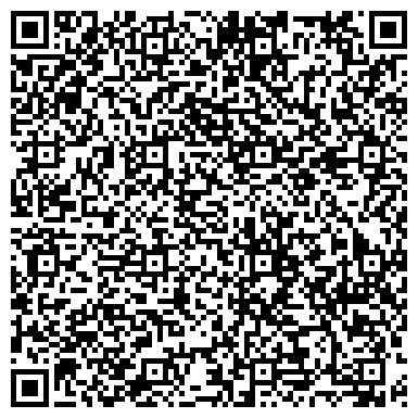QR-код с контактной информацией организации ЦЕНТР ЗАНЯТОСТИ НАСЕЛЕНИЯ СТАНЦИИ ВЫСОКАЯ ГОРА