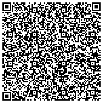QR-код с контактной информацией организации ВЯТСКОПОЛЯНСКАЯ РАЙОННАЯ СТАНЦИЯ ПО БОРЬБЕ С БОЛЕЗНЯМИ ЖИВОТНЫХ, ГУ