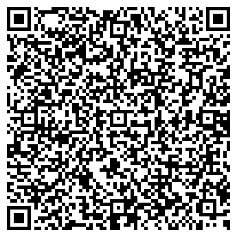 QR-код с контактной информацией организации ПЛОДООВОЩНОЙ КОМБИНАТ