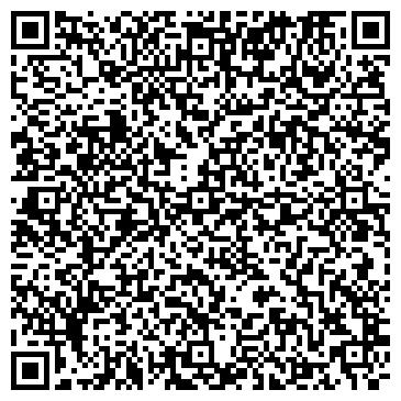 QR-код с контактной информацией организации МЕЖХОЗЯЙСТВЕННАЯ СТРОИТЕЛЬНАЯ ОРГАНИЗАЦИЯ