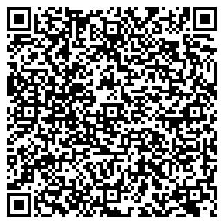 QR-код с контактной информацией организации ЛЕГА ТУР