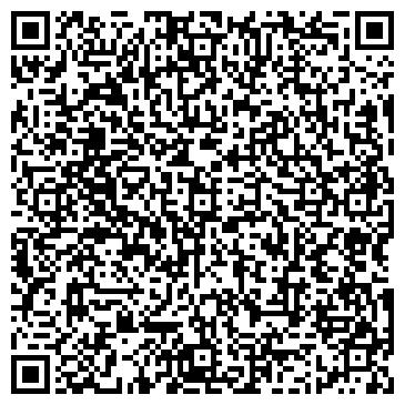 """QR-код с контактной информацией организации Автошкола """"АвтоЛюкс"""""""
