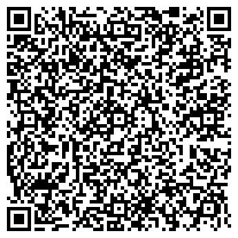 QR-код с контактной информацией организации КОМФОРТКОМПЬЮТЕР
