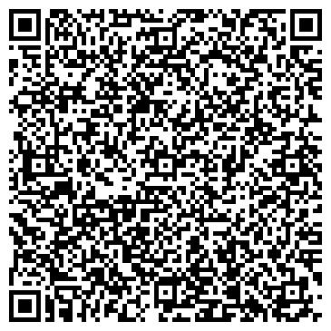 QR-код с контактной информацией организации ИП Умаров Руслан Магомедович