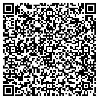 QR-код с контактной информацией организации БРАВИЯ