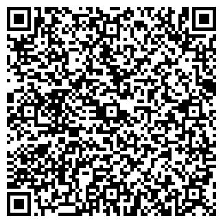QR-код с контактной информацией организации БОГАТЫРКА, ЗАО
