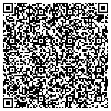 QR-код с контактной информацией организации ЛУЧ СЕЛЬСКОХОЗЯЙСТВЕННЫЙ ПРОИЗВОДСТВЕННЫЙ КООПЕРАТИВ