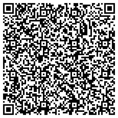 """QR-код с контактной информацией организации ООО Магазин """"SMART"""""""