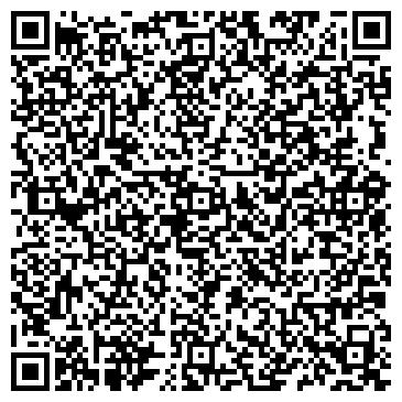 QR-код с контактной информацией организации Учебный комбинат