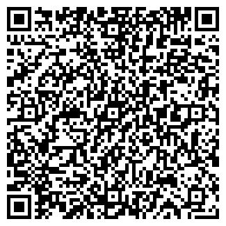 QR-код с контактной информацией организации ООО КРИСТИНА