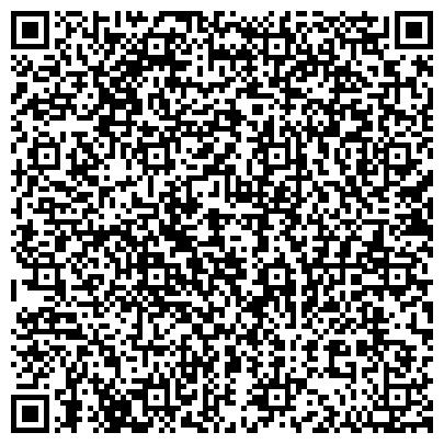 QR-код с контактной информацией организации ВОДОКАНАЛ (ВОДОПРОВОДНО-КОММУНАЛЬНОГО ХОЗЯЙСТВА МУНИЦИПАЛЬНОЕ ПРЕДПРИЯТИЕ)