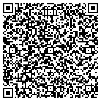 QR-код с контактной информацией организации ТЕПЛОУЧЕТ-ГЛАЗОВ