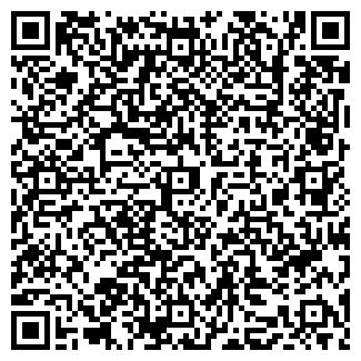 QR-код с контактной информацией организации ЭНЕРГОРЕМОНТ