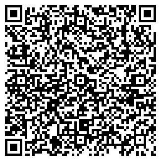 """QR-код с контактной информацией организации """"Глазов п/я 7"""", ООО"""
