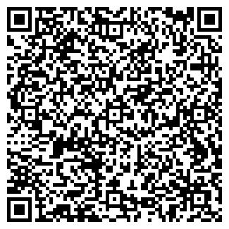 QR-код с контактной информацией организации КОКШЕТАУМУНАЙКОМПАНИ ТОО
