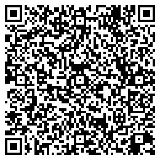 QR-код с контактной информацией организации РОНИК
